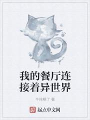 龍珠之洛神傳說txt下載