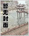 藍天段雪小說